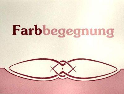 Sabine Schuldt Logo