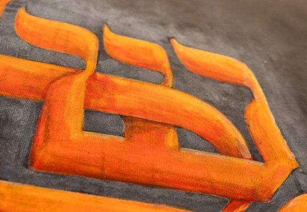 "Gabriel Wolff ""Ora SeekPeaceAndPersueIt"", Acrylic On Canvas, Detail"